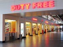 Магазин Duty Free