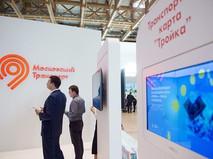 Московский урбанистический форум-2015