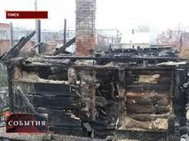 Последствия пожара в Томске