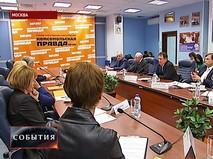 Заседание, посвященное защите авторских прав