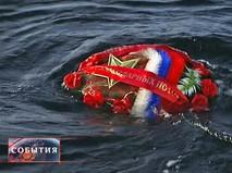 Траурный венок памяти экипажа затонувшей советской подлодки