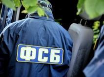 Сотрудник ФСБ