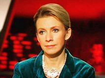 Официальный представитель МИД Мария Захарова