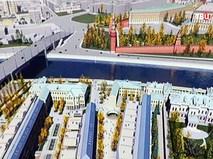Проект застройки Софийской набережной