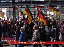 """Смотрите в 22:30 специальный репортаж """"Европа. Кризис воли"""""""