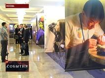 """Интерактивная выставка """"Русский Север. Богатства Таймыра"""""""