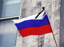 Траур в связи с крушением российского самолета в Египте