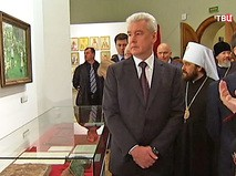 Сергей Собянин на выставке посвященной великокняжеской чете Романовых