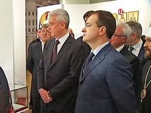 Сергей Собянин и Владимир Мединский на выставке посвященной великокняжеской чете Романовых