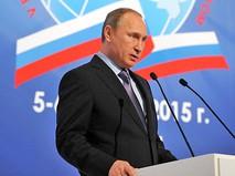 Президент России Владимир Путин на Всемирном конгрессе соотечественников