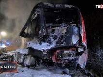 Столкновение поезда с грузовиком в Германии