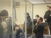 """Суд в Киеве поместил лидера """"Укропа"""" под домашний арест"""
