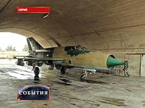 Истребитель МиГ-21 сирийской армии