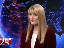 Светлана Журова, первый заместитель председателя Комитета Госдумы РФ по международным делам, олимпийская чемпионка