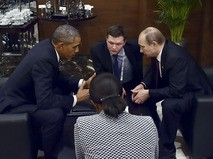 Переговоры Владимира Путина и Барака Обамы в рамках саммита G20