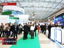 """Международный форум по энергосбережению """"ENES - 2015"""""""