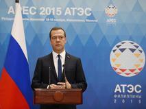 Председатель правительства РФ Дмитрий Медведев на пресс-конференции по итогам форума АТЭС