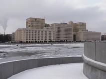 Здание Национального центра управления обороной РФ в Москве