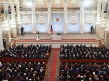 Заседание членов Государственной Думы РФ и Совета Федерации РФ