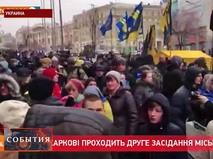 Жители Украины выступают против декоммунизации