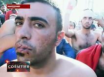 Мигранты с зашитыми ртами