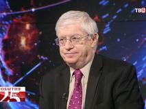 Леонид Григорьев,  главный советник руководителя Аналитического центра при правительстве РФ, профессор НИУ ВШЭ