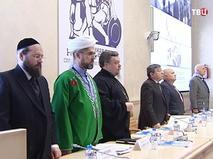 Конференция по борьбе с нацизмом, экстремизмом и терроризмом