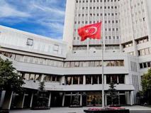 Здание МИД Турции