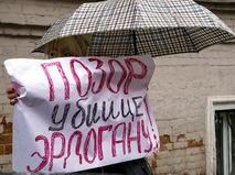 Женщина во время пикета у посольства Турции
