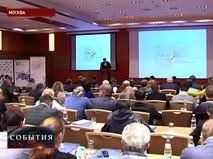 Международная конференция в области радиовещания