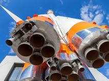 Ракета, вид снизу