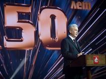 Торжество по случаю 150-летия газового хозяйства Москвы