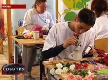"""Чемпионат профмастерства для инвалидов """"Абилимпикс"""" в Москве"""