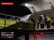 Тела погибших при теракте в Мали россиян доставили в Ульяновск
