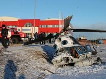 Жесткая посадка Ми-2 на Камчатке