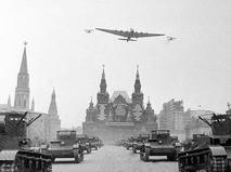 Самолёт для Сталина