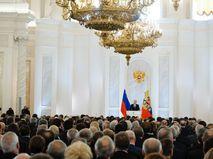 Выступление Владимира Путина с посланием Федеральному собранию