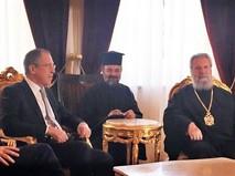 Глава МИД Сергей Лавров и архиепископ Кипра