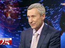 Андрей Климов, председатель временной комиссии Совета Федерации по защите госсуверенитета и предотвращению вмешательства во внутренние дела РФ