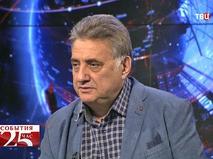 Политолог-востоковед Семён Багдасаров