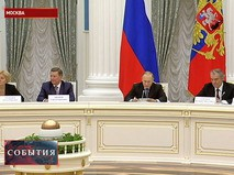 Владимир Путин на встрече с членами попечительского совета Мариинского театра