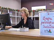 Сбор рождественских подарков сиротам и инвалидам