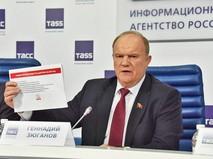 Пресс-конференция Геннадия Зюганова в ТАСС