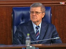 Генпрокурор Российской Федерации Юрий Чайка