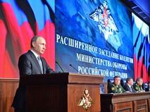 Президент России Владимир Путин выступает на расширенном заседании коллегии Министерства обороны России