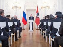 Сергей Собянин выступает на заседании