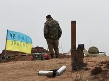 Позиция украинских войск