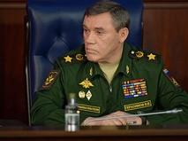 Начальник Генерального штаба Вооруженных сил РФ - первый заместитель министра обороны РФ