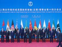 14-е заседание совета глав правительств (премьер-министров) государств-членов ШОС