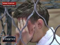 Сын российского миллиардера Игоря Сосина 19-летний Егор